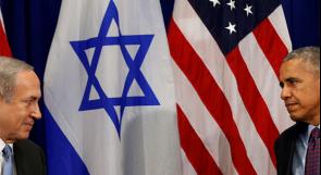 ترامب هو الأفضل لإسرائيل بين جميع أسلافه
