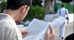 بالاسماء .. الاعلان عن العشر الاوائل في الثانوية العامة