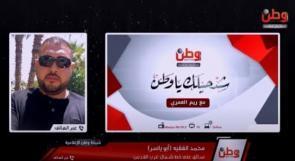 سائق على خط قرى شمال غرب القدس لوطن: الموقف مازال مغلقاً وتوجهنا للقضاء ضد بلدية رام الله