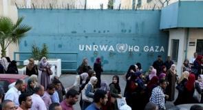 مؤسسات تمثل اللاجئين وفصائل لـوطن: اتفاق الإطار بين الولايات المتحدة والأونروا هو ابتزاز سياسي يستهدف قضية اللاجئين
