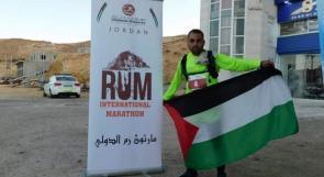 فلسطين تحصد المركز الثاني في ماراثون رم الدولي
