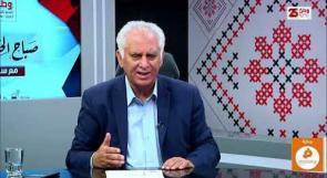 """الصالحي لـ""""وطن"""": """"ما جرى من قمع لمسيرة رام الله أمس """"يوم اسود يضاف لجريمة مقتل بنات"""".. ونرفض استخدام """"فزاعة حماس"""""""