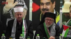 السفير الفنزويلي لوطن: العلاقة بين الشعبين الفلسطيني والفنزويلي علاقة متينة.. ونعمل على تعريف الفنزوليين بقضية فلسطين العادلة