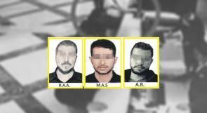 صحيفة تركية: اعتقال خلية للموساد كانت تستهدف معارضي الاحتلال