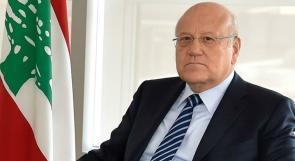 لبنان: توجه لتسمية رجل الأعمال نجيب ميقاتي رئيساً للحكومة