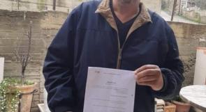 بلدية الاحتلال تعلق أمر هدم إداري لمنزل محمد أبو الحمص