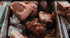 """اللحوم """"المجمدة"""" ضيف عزيز على موائد الغزيين"""