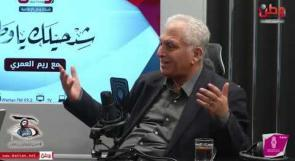 الصالحي لوطن: ندعو لانتفاضة شعبية شاملة تقودها منظمة التحرير وتنخرط فيها كل القوى الفلسطينية
