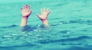 وفاة طفل غرقا في بركة سباحة في اريحا