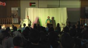 الاعانة الاسلامية فرنسا تحتفل بيوم اليتيم في مدرسة الايتام الاسلامية الصناعية