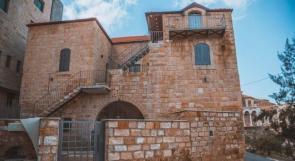 بلدية رام الله تعتمد مخطط حماية البلدة القديمة والأبنية التراثية المنفردة وتعلن عن البلدة القديمة كمخطط حماية