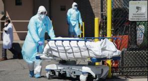 وفيات كورونا في الولايات المتحدة تتجاوز 263 ألفا