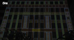 روابي : أول عرض معماري ضوئي ثلاثي الأبعاد بأياد فلسطينية