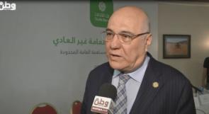 أكرم جراب لوطن : بنك القدس مستمرٌ في استراتيجية التوسع والانتشار وزيادة رأس المال
