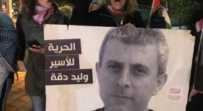 فيديو   الاحتلال يقمع وقفة احتجاجية نصرة للأسرى في حيفا
