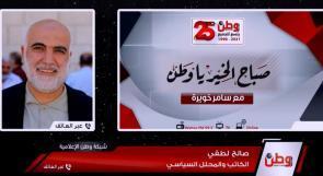 المحلل السياسي صالح لطفي يدعو عبر وطن للتعاطي بحذر شديد مع ما يصدر عن الاعلام الإسرائيلي بشأن حادثة سجن جلبوع