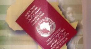 جواز سفر موحدّ لـ 55 دولة إفريقية