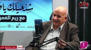 """جقمان لوطن: الحاجة ملحة لإجراء انتخابات لإضفاء شرعية على النظام السياسي الفلسطيني.. ومبادرة الفصائل الثمانية """"خطوة تكتيكية"""""""