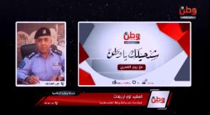 الشرطة لـوطن: لا شبهة جنائية في وفاة الشاب الذي عثر على جثمانه وسط رام الله وسيتم تحويله لمعهد الطب العدلي