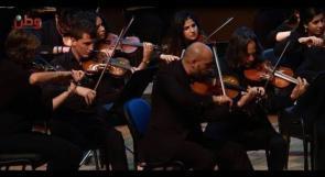 """موسيقيون يعزفون في الذكرى الـ 25 لتأسيس بيتهم """"إدوارد سعيد"""""""