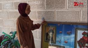 بعد فقدانها عائلتها في عدوان 2014.. الطالبة حلا عبد الوهاب تتفوق في الثانوية العامة بمعدل 99.6%