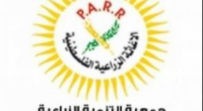 الإغاثة الزراعية في محافظة سلفيت تطلق رزمة من المشاريع