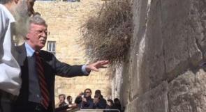 الأوقاف تندد باقتحام وزير الزراعة الإسرائيلي للأقصى