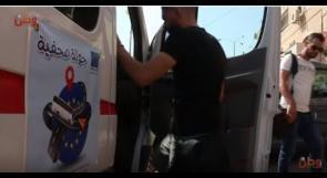 مشاريع تنموية تستهدف بيت لحم بهدف الحد من البطالة وتمكين المرأة، و تقديم الإرشاد والمساعدة القانونية للمتضررين من الانتهاكات الإسرائيلية