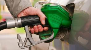 ارتفاع الوقود في دولة الاحتلال الشهر القادم
