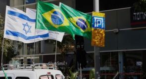 الخارجية البرازيلية: نقل السفارة إلى القدس قيد الدراسة