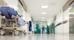 المستشفيات الخاصة تغلق أبوابها بوجه المرضى المؤمّنين والمواطن دائماً الضحية