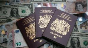 المال الاستثماري مقابل الجنسية أو الإقامة.. 23 دولة تفتح أبوابها