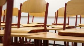 جلجولية: إضراب في المدارس فوق الابتدائية بعد طعن 5 طلاب