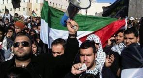 تظاهرة عربية أمام مكتب نتنياهو دفاعا عن النقب