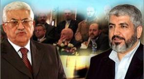 الرئيس عباس يلتقي مشعل غداً