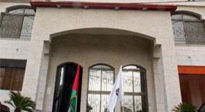"""""""الهدف الأردن فلسطين للأوراق المالية""""تنطلق في فضاء البورصة الفلسطينية"""