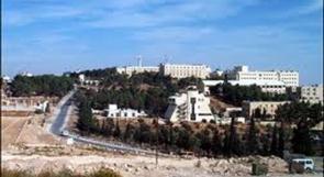 الاغاثة الطبية تنظم يوما طبيا مجانيا في جامعة القدس