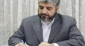 مشعل لا يعتزم الترشح لرئاسة مكتب حماس السياسي وتوقعات بأن يخلفه أبو مرزوق