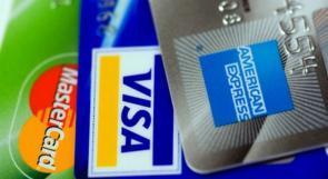 تل أبيب تحقق فى سرقة هاكرز سعوديين 400 ألف بطاقات ائتمان