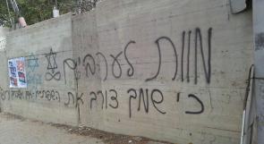 القدس: فتاة يهودية اعتنقت الإسلام وشقيقتها أرادت الانتقام