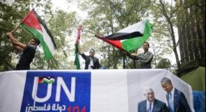 الجامعة العربية تبدأ حراكا موسعا في الأمم المتحدة لدعم خطة الرئيس