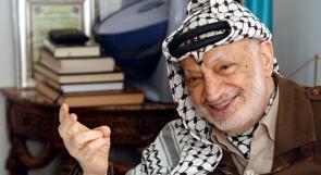 لجنة التحقيق الفلسطينية في قضية استشهاد ياسر عرفات تتسلّم تقرير المعهد السويسري