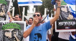 محكمة إسرائيلية تقر بوجود خطوط تشابه بين حركة 'إم ترتسو' والفاشية