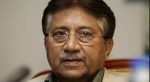 رفض أوراق ترشح برفيز مشرف للانتخابات المقبلة في باكستان