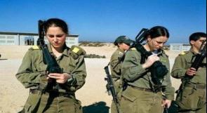 ارتفاع في عدد المتدينات الملتحقات بجيش الاحتلال