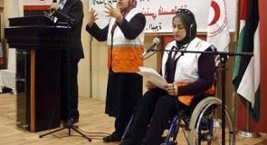 احتفال بمناسبة يومي المعاق والتطوع في رام الله