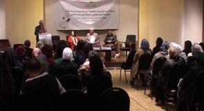 بالفيديو ... الثقافة تستعرض قصص نجاح لمؤسسات وقيادات نسوية