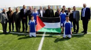 صيدم يفتتح ملعباً لكرة القدم بمواصفات دولية غرب رام الله