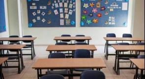 """لبنان   تعطيل المدارس ابتداءً من غدٍ حرصاً على سلامة التلاميذ من عدوى """"كورونا"""""""