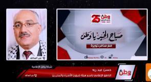 """هيئة شؤون الأسرى لـوطن: """"موت الفجأة"""" يتهدد الأسير أبو عطوان المضرب عن الطعام منذ 57 يوما"""